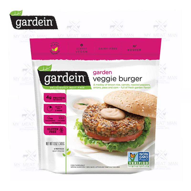Gardein Plant-Based Frozen Veggie Burger