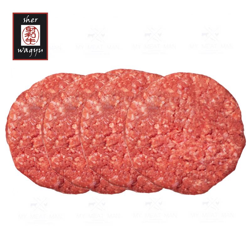 Australian Frozen Sher Wagyu MB8-9 Beef Hamburger - (pack of 4 pc - 110g each)